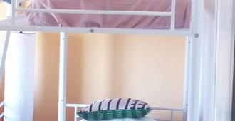 Hostel Wish&Stay - אלבופרה - חדר שינה