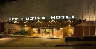 Atami New Fujiya Hotel - אטאמי - בניין