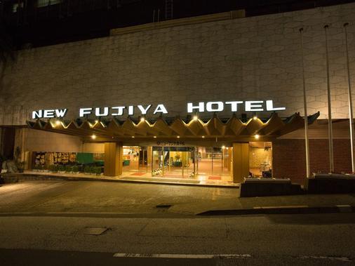 Atami New Fujiya Hotel - Atami - Rakennus