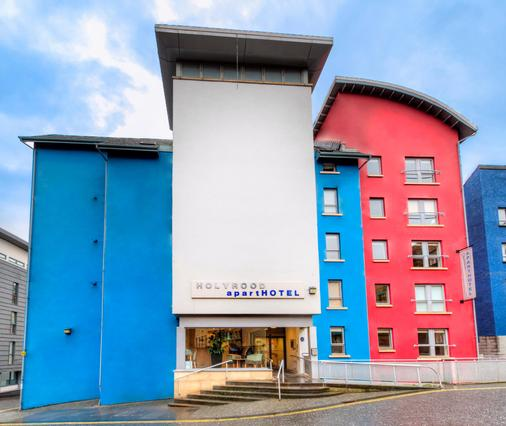 荷里路德公寓酒店 - 愛丁堡 - 建築