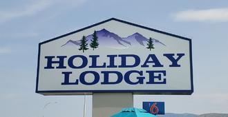 Holiday Lodge - Wenatchee