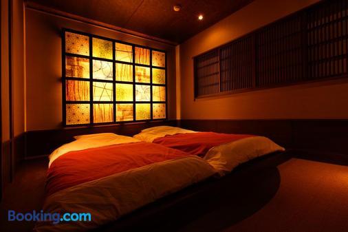 Yaeikan - Hakone - Phòng ngủ