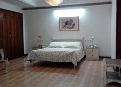 Hotel Casa Zuniga - Envigado - Bedroom