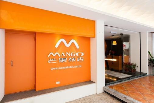 Hualien Mango Hotel - Hualien City - Näkymät ulkona