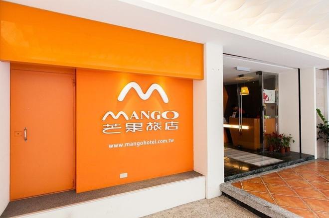 芒果旅店 - 花蓮市 - 室外景