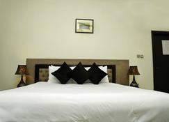 皇家優雅酒店 - 拉合爾 - 臥室