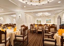 Ramada by Wyndham Colombo - Colombo - Restaurante