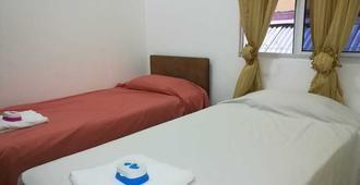 Lindo Apartamento En El Centro De Panama - Панама-Сити - Спальня