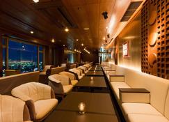 ANA Crowne Plaza Ube - Ube - Restaurant