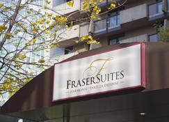Fraser Suites Harmonie Paris La Défense - Courbevoie - Building