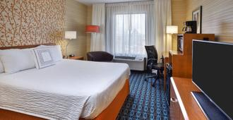 Fairfield Inn by Marriott Ann Arbor - Ann Arbor