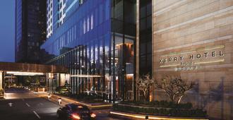 Kerry Hotel, Beijing - Πεκίνο - Κτίριο