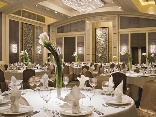香格里拉北京嘉里中心大酒店 - 北京 - 宴會廳