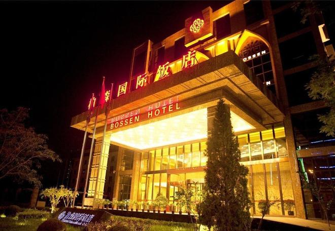 Bossen International Hotel - Yinchuan - Building