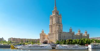Radisson Collection Hotel, Moscow - Moscow - Building