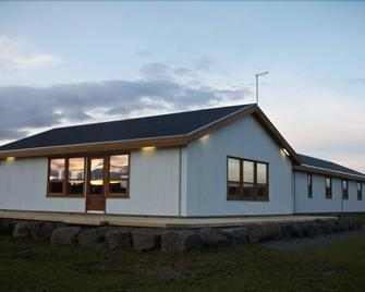 Skálinn between Gullfoss and Geysir - Myrkholt Farm - Haukadalur - Building