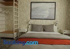 B&B Allegra Nova - Ghent - Bedroom