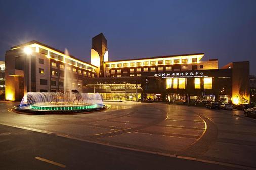 Xi'an Jiaotong Liverpool International Conference Center - Suzhou - Bygning