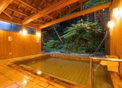Oyado Honjin - Yuzawa - Κτίριο