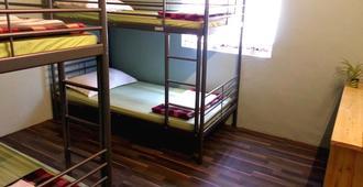 Lia Backpacker Youth Hostel - Xincheng