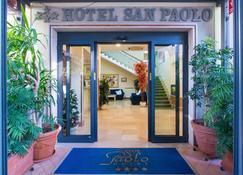 Hotel San Paolo - Napoli - Vista esterna