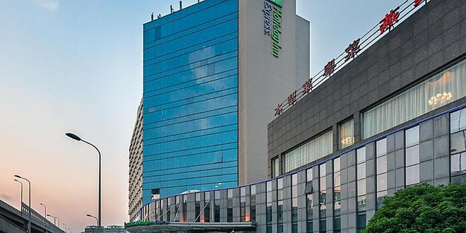 Holiday Inn Express Shanghai Jinqiao Central - Shangai - Edificio