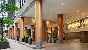 DoubleTree by Hilton Chicago - Magnificent Mile - Chicago - Building