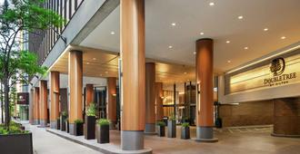 DoubleTree by Hilton Chicago - Magnificent Mile - Chicago - Gebäude
