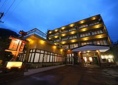 Ogiwarakan - Chikuma - Building