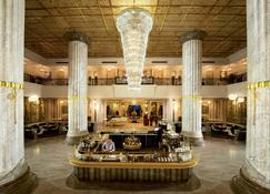Vinpearl Resort & Spa Ha Long - Ha Long - Lobby