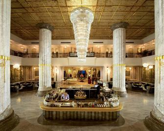 Vinpearl Resort & Spa Ha Long - Hạ Long - Hành lang