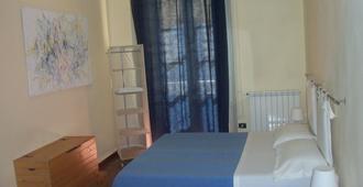 Bed & Breakfast Caravaggio - סירקוזה - חדר שינה