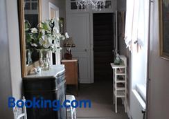 Chambres d'Hôtes La Gloriette - Bayeux - Hotel amenity