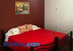 Hostel Lagares - Mendoza - Phòng ngủ