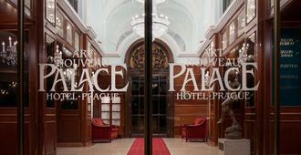 Art Nouveau Palace Hotel - פראג - כניסה למלון