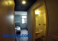 Tiberias Hostel - Tiberias - Phòng tắm
