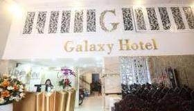 Galaxy Hotel - Ho Chi Minh City - Lobby