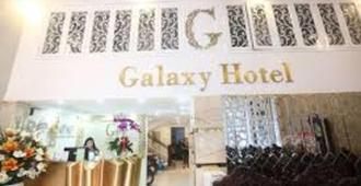 Galaxy Hotel - הו צ'י מין סיטי - לובי