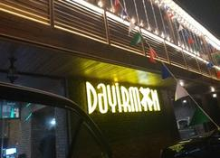 Deyirman hotel - Novxani
