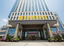 Jin Hong International Hotel - Hanzhong - Building