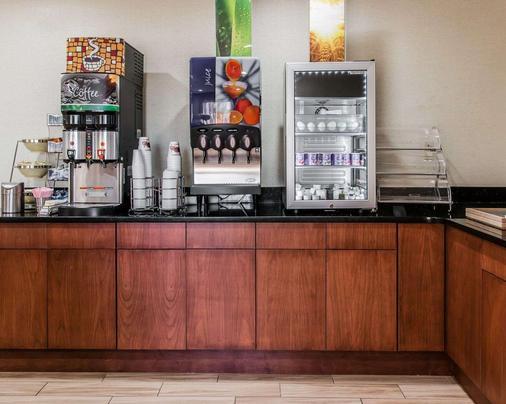 底特律沃倫科技中心拉昆塔套房酒店 - 華倫 - 沃倫 - 自助餐