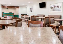 Quality Inn & Suites Warren - Detroit - Warren - Restaurant