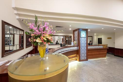 奉森西貢酒店 - 胡志明市 - 胡志明市 - 櫃檯