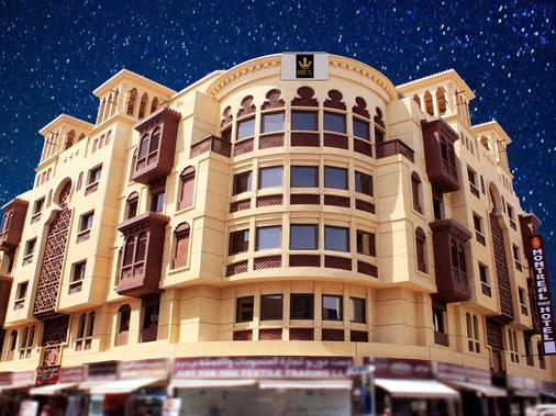 蒙特利爾納伊夫酒店 - 杜拜 - 建築