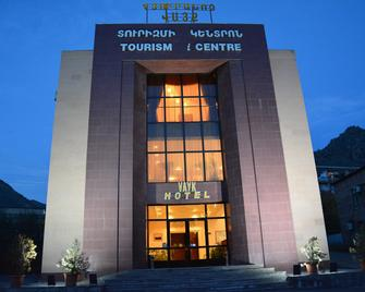 Vayk Hotel and Tourism Center - Vayk - Building