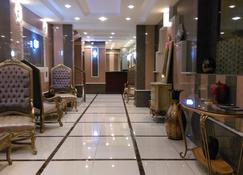 Phorbion Hotel Suites - Abha - Lobby