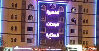 Althahabiya Aparthotel - Medina