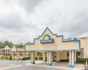 Days Inn By Wyndham Camp Springs/Andrews Afb DC Area - Camp Springs - Building