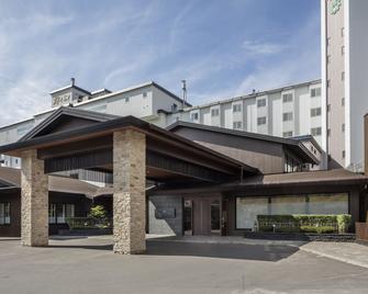 北こぶし 知床 ホテル&リゾート - 斜里町 - 建物