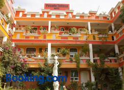Hotel Posada Tolteca - Tula - Building